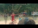 «Лагерь Спутник!» под музыку Асоль + Грей    песня    лагиря     зеркальный     мой    любимый        лагер - Алые Паруса. Picrolla