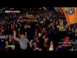 Барселона - Реал Сосьедад 2:0